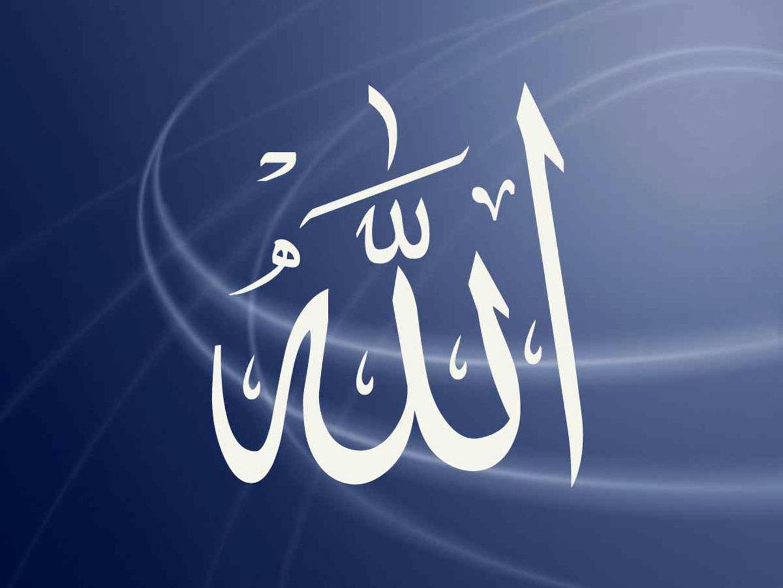Открытка для, картинки с мусульманскими надписями на арабском