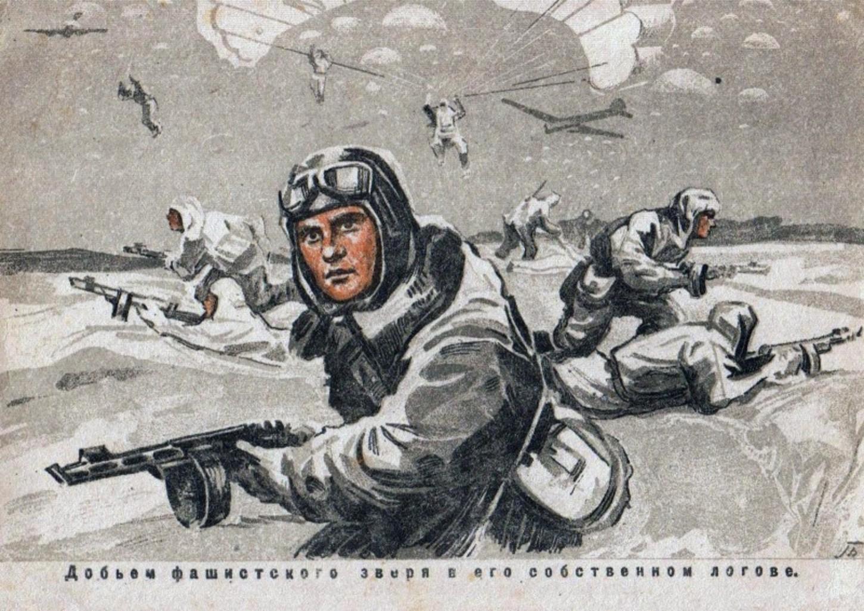 Изображением ягод, военные открытки 1941-1945