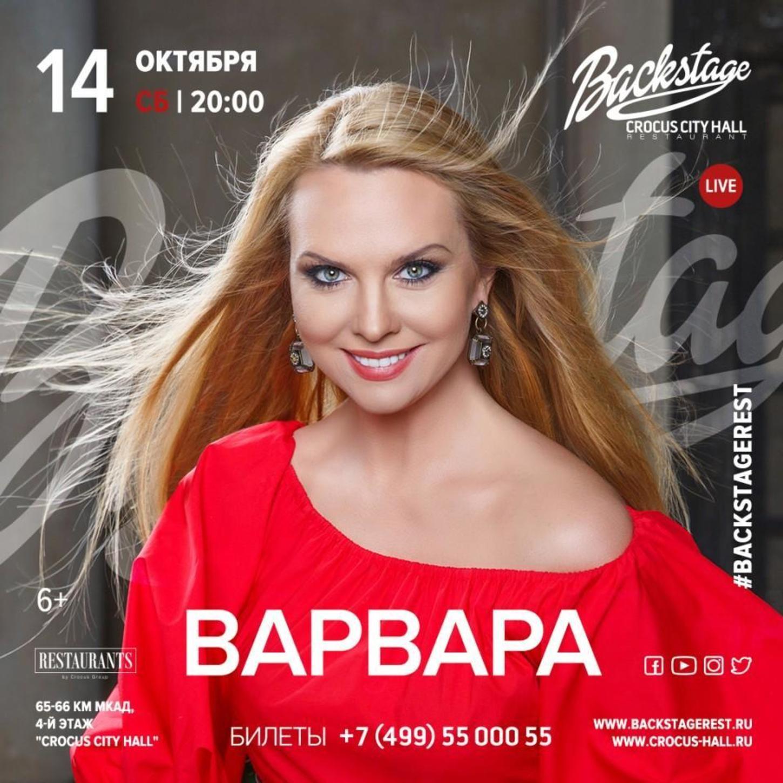 Проститутки в днепропетровске на улице герои сталинграда