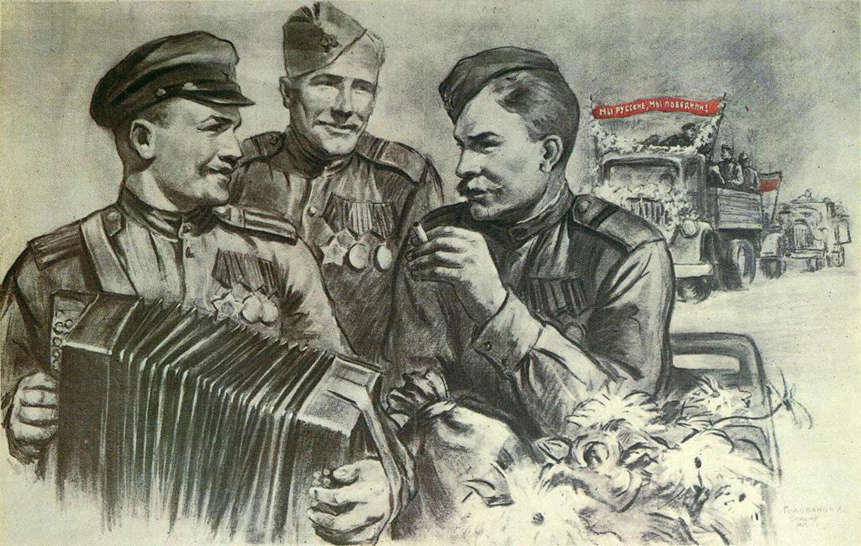 Открытки о войне 1941-1945 года для детей