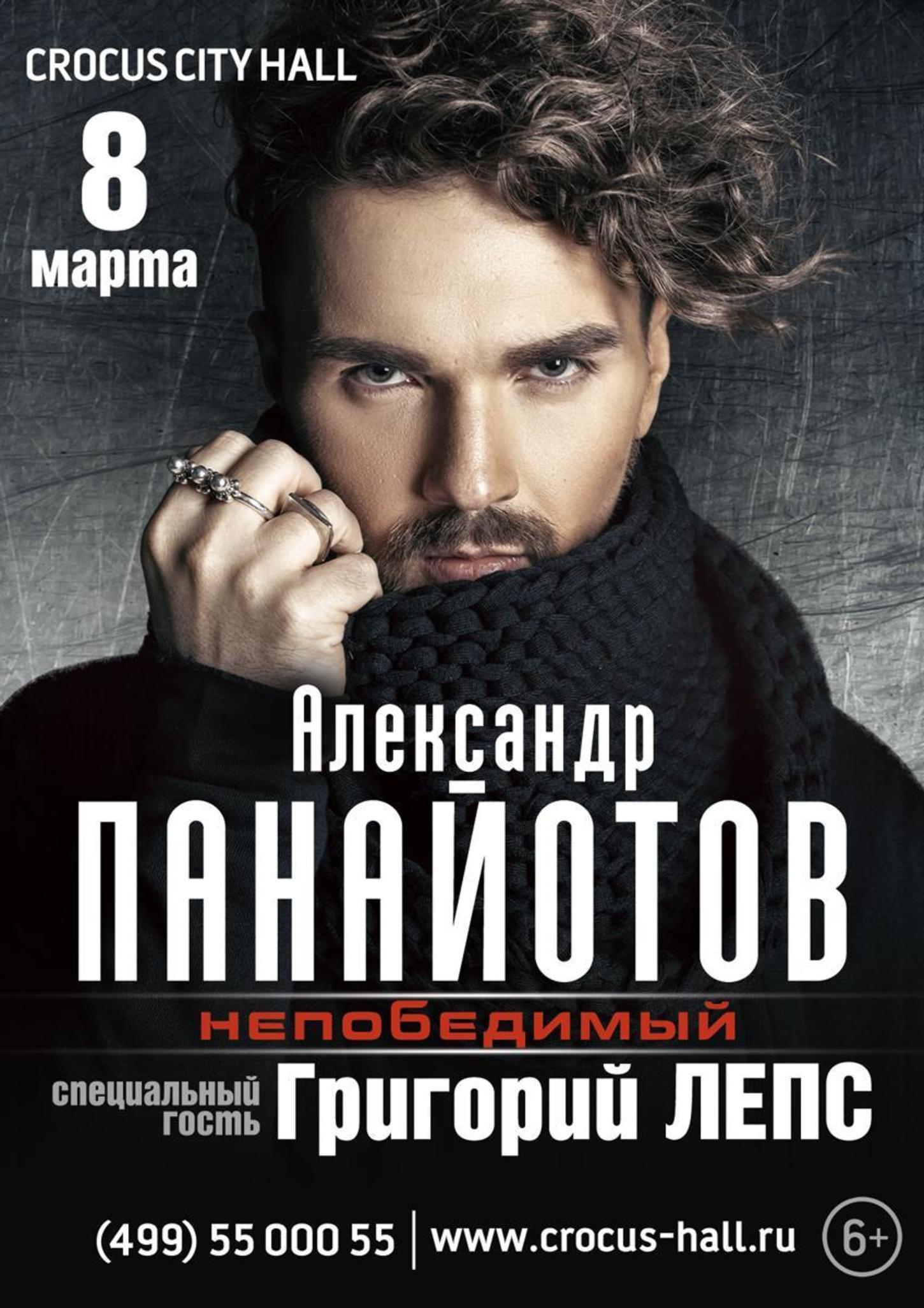 Шоу Валентина Юдашкина 2018 в Кремле  заказ билетов с