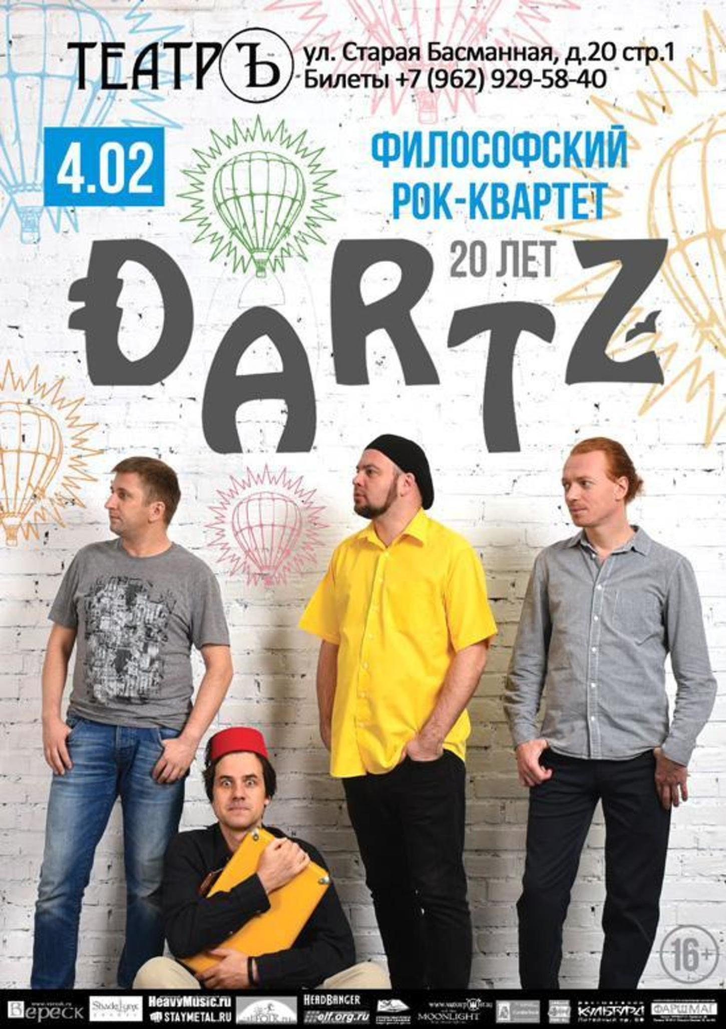 Джазовые фестивали анонсы и репортажи  Jazzmapru