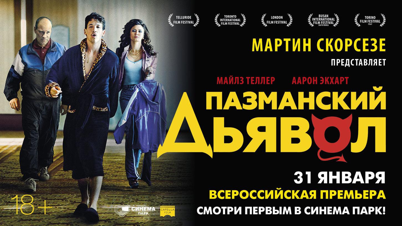 Притяжение фильм 2017  kinoprosmotrclub