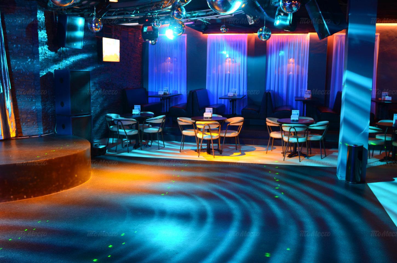 ингушском народном место для танцпола в баре картинки кормят