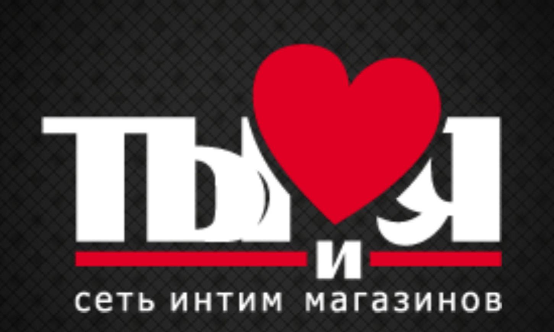 Ты И Я Магазин Уфа Официальный Сайт