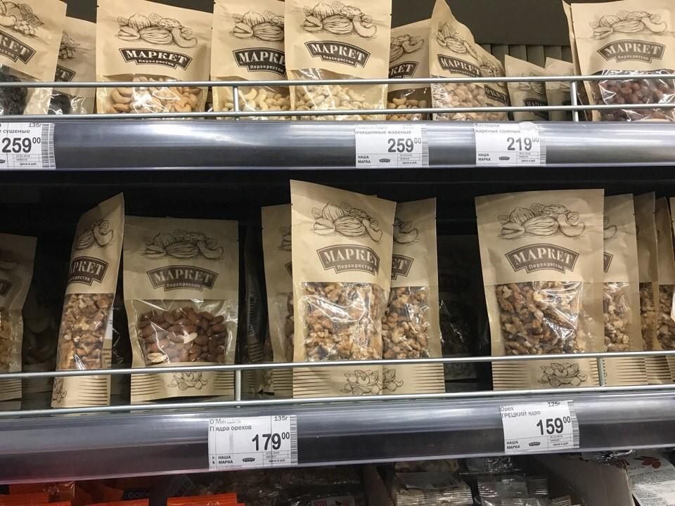 Как и следовало ожидать, в магазинах «у дома» можно спокойно купить почти  любые продукты – типа овощей, фруктов, грибов, зелени и орехов. И, конечно,  сыр. 84e07d60319